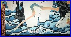 93 Hawaii Mixed Media Woodblock Print Kunisada Eclipsed by Masami Teraoka (DaM)