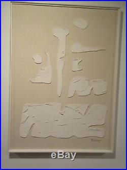 Abstract biomorphic Harris Strong mid century painting mixed media sculptural