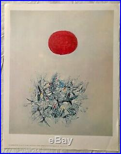 Beautiful Vintage Abstract Mixed Media Large Modern Art Print By Adolph Gottlieb