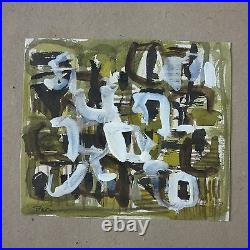 Eve Peri c. 1960 Abstract Expressionism painting NYC Modernist woman artist