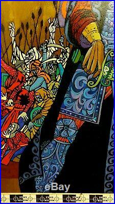 Leo Dillon 1933-2012 Mixed Media Board Juvenile Fiction Illustration 14 X 23