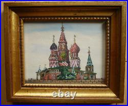 Mystery Russian Russia School Vintage Painting Gold Frame, Miniature, Cityscape