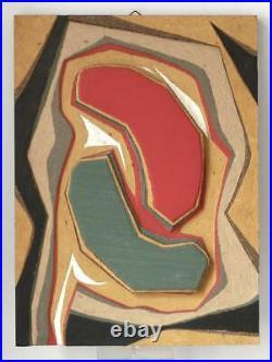 SUPERB Abstract plywood study Czech artist 1950s Vaclav Trefil